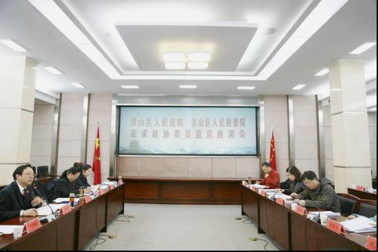 12月7日下午,我院与洪山区人民检察院联...